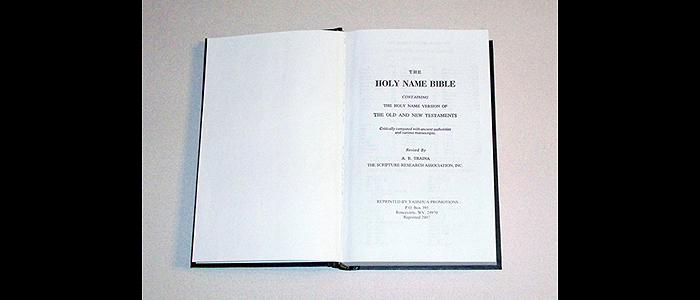 04 Holy Name Bible